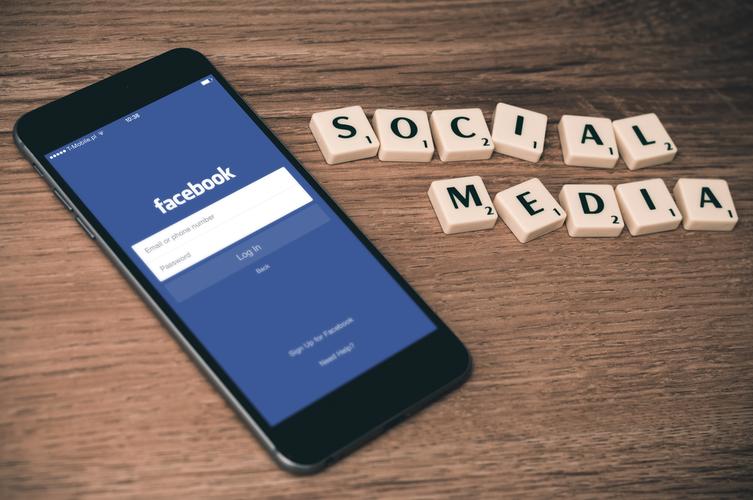 افضل شركة للتسويق عر مواقع التواصل الإجتماعي في مصر 2020